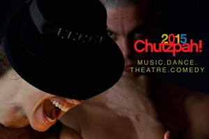 chutzpah-festival